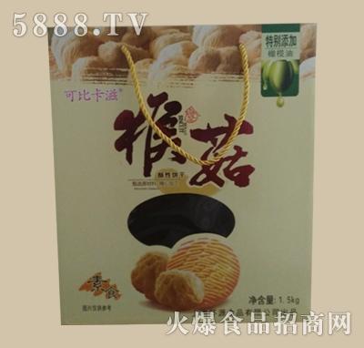 猴菇酥性饼干(规格1.5KG)