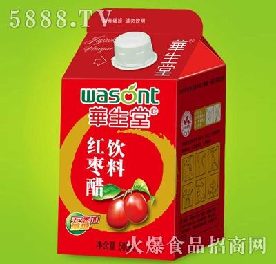 500ml华生堂红枣醋