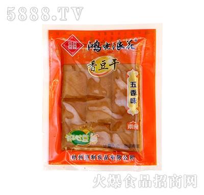 鸿光浪花香豆干(五香味)500g