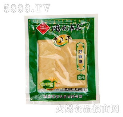 鸿光浪花香豆干(泡椒味)500g