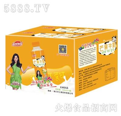 芒果牛奶纸箱