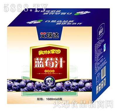 艾瑞达-蓝莓汁-1688ml