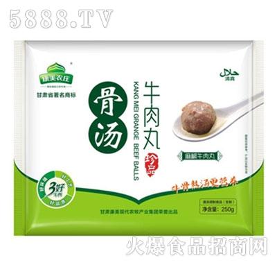 康美农庄250g麻椒牛肉丸