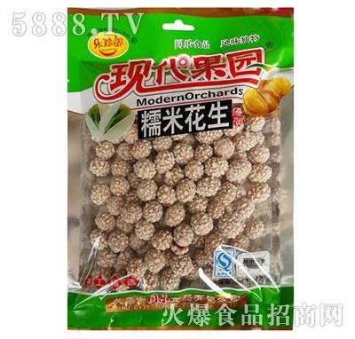 现代果园糯米花生-180克x40包