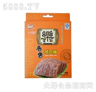 奇香猪肉脯(原味)