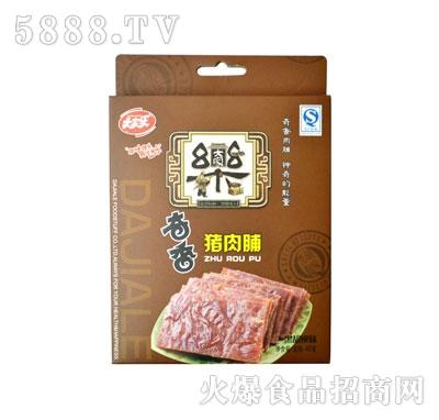 奇香猪肉脯(黑胡椒味)