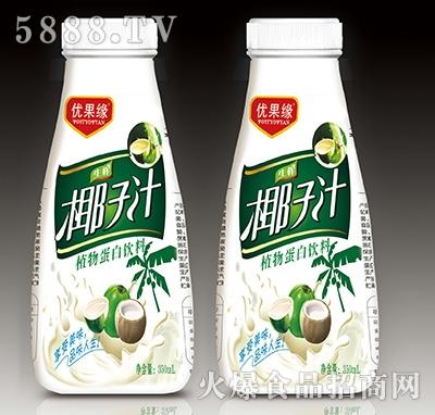 350mL优果缘生榨椰子汁植物蛋白饮料产品图