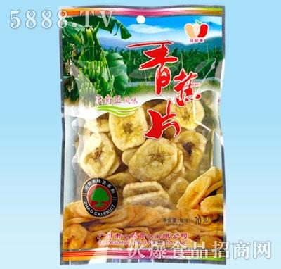 招财果70g香蕉片