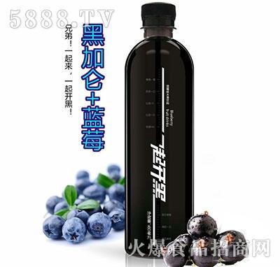 黑加仑+蓝莓饮料效果图