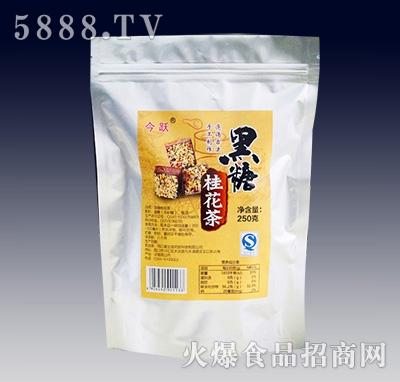 黑糖桂花茶250g