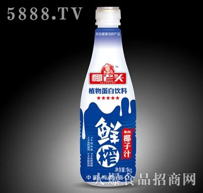 椰老头1kg鲜榨椰子汁瓶装
