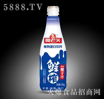 椰老头1.25kg鲜榨椰子汁瓶装
