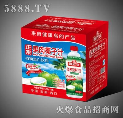 椰老头1.25kg果肉椰子汁纸箱