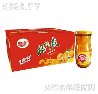 金桔源245g柑橘罐头(红箱)