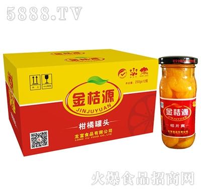 金桔源250g柑橘罐头