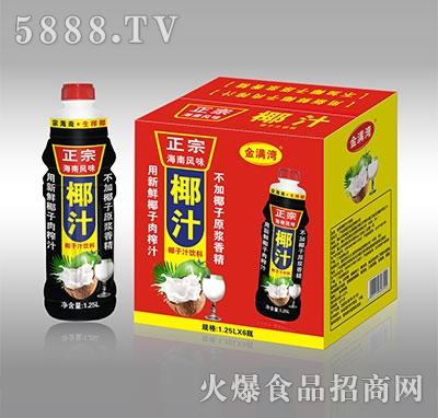 金满湾正宗椰子汁1.25Lx6瓶