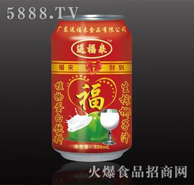 送福来椰子汁饮料330ml