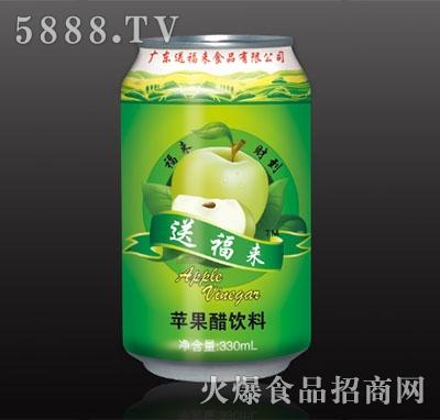 送福来苹果醋饮料330ml