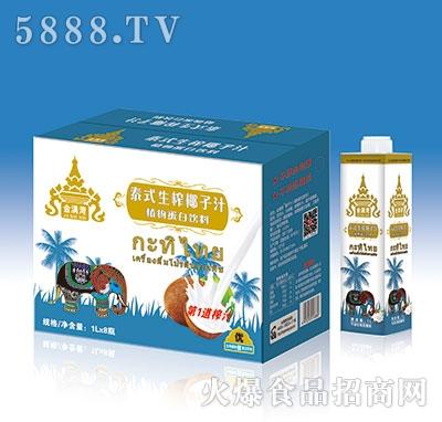 金满湾泰式生榨椰子汁植物蛋白饮料1Lx8瓶