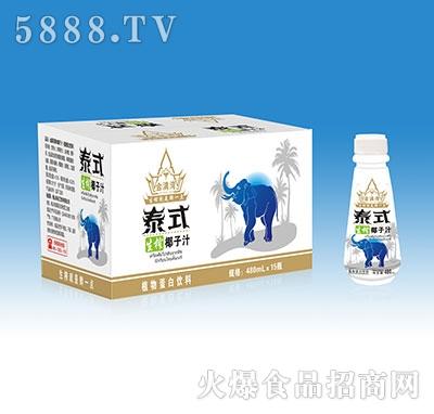 金满湾泰式生榨椰子汁植物蛋白饮料480mlx15瓶