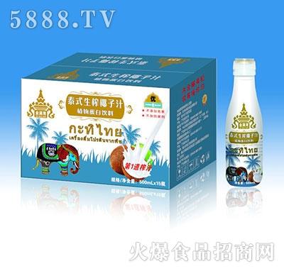 金满湾泰式生榨椰子汁植物蛋白饮料500mlx15瓶