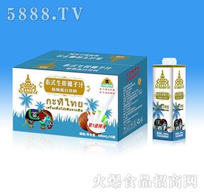 金满湾泰式生榨椰子汁植物蛋白饮料600mlx15瓶