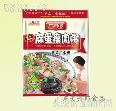 广州湾皮蛋瘦肉粥