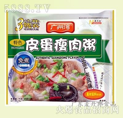 广州湾皮蛋瘦肉粥75g