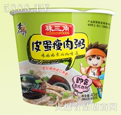 麦丹郎珠三角皮蛋瘦肉粥43g