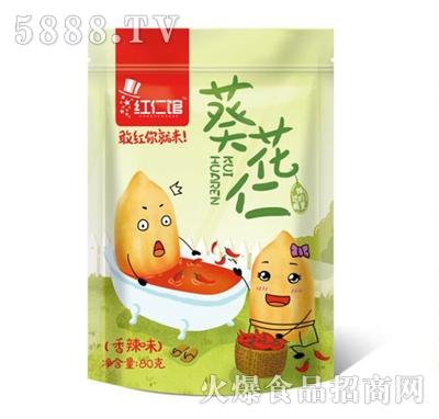 红仁馆80g葵花仁香辣味袋