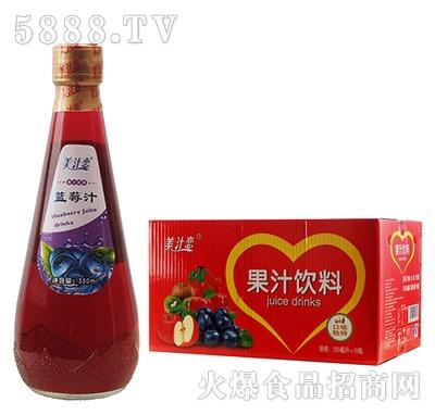美汁恋350ml蓝莓汁x15瓶