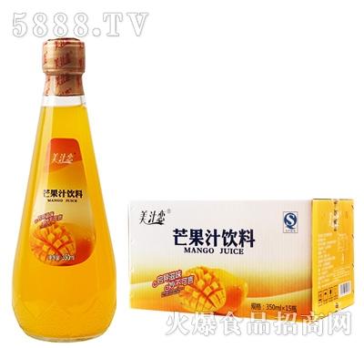 美汁恋350ml芒果汁x15瓶