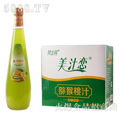 美汁恋828ml猕猴桃汁x8瓶