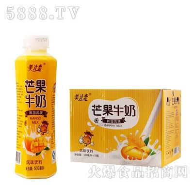 美汁恋芒果牛奶500mlx15瓶