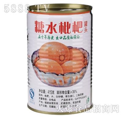 喜福临糖水枇杷罐头