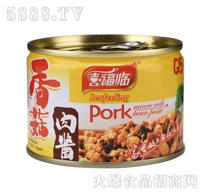 喜福临香菇肉酱罐头