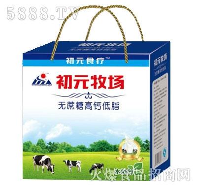初元食疗无蔗糖高钙低脂礼盒