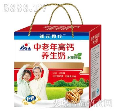 初元食疗中老年高钙养生奶礼盒