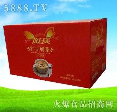 玫日美64gx30杯红豆奶茶