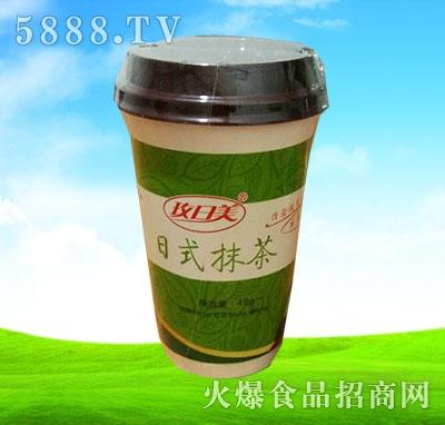 玫日美49g日式抹茶