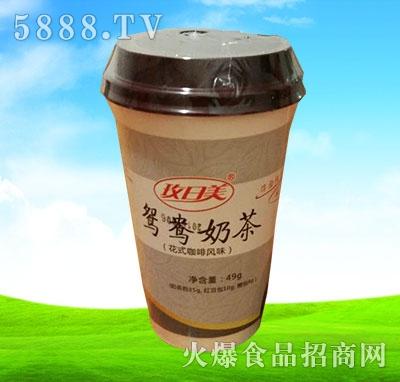 玫日美49g鸳鸯奶茶(花式咖啡风味)