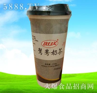 玫日美110g鸳鸯奶茶