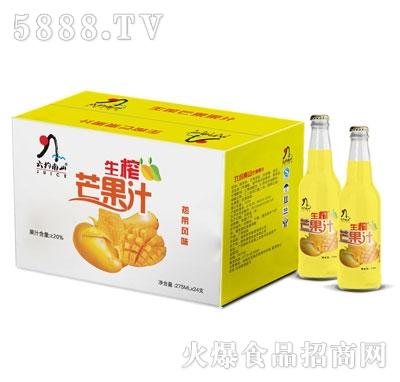 六约南山生榨芒果汁热带风味275mlx24支