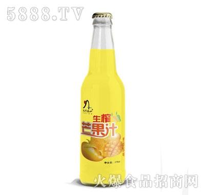 六约南山生榨芒果汁热带风味275m