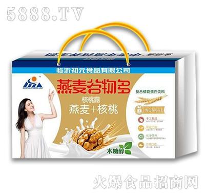 初元食疗燕麦谷物多核桃露礼盒