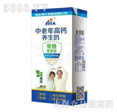 初元食疗中老年高钙养生奶