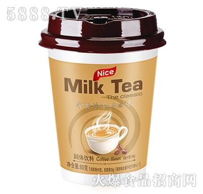 佳因美奶茶咖啡味固体饮料80g产品图