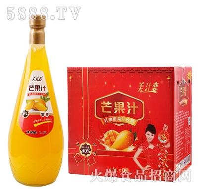 美汁恋1.5L生榨芒果汁x6瓶(红)