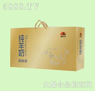 秦岭羊纯羊奶礼盒