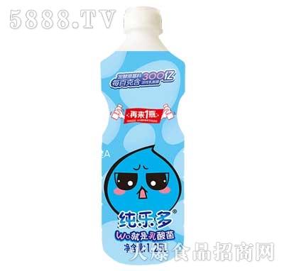 纯乐多乳酸菌1.25l